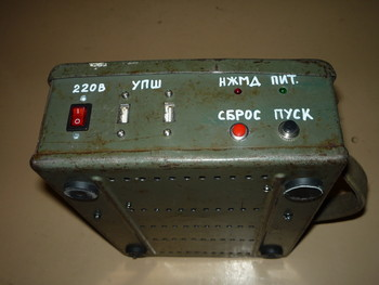 ФКП-2