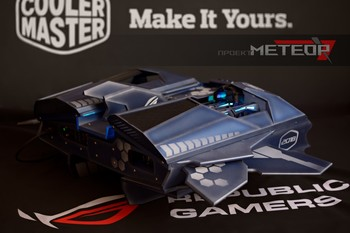 Cooler Master MasterCase 5t