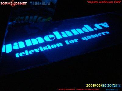 Король Моддинга 2008: кастом-кейсы