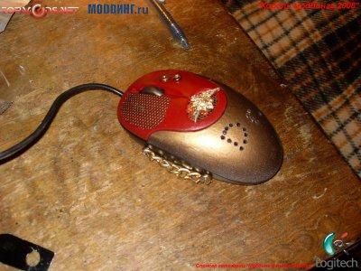 Король Моддинга 2008: моддинг манипуляторов