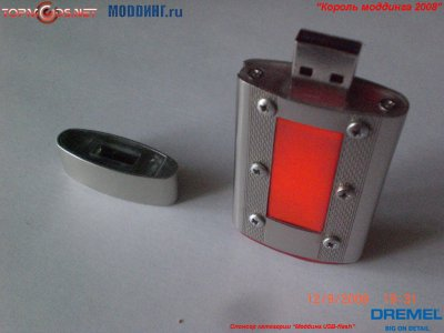 Король Моддинга 2008: моддинг USB-flash