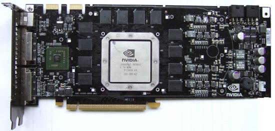 G80 на примере MSI GeForce 8800 GTX